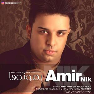 Amir Nik – Yadet Bemooneha