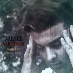 Ali Th – Mesleh Saratani