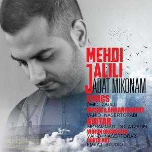 Mehdi Jalili – Adat Mikonam