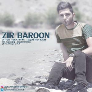 Sajad Moradian – Zir Baroon