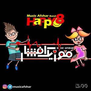 Music Afshar – Happy 8
