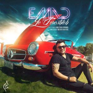 Emad – Ye Fereshteh