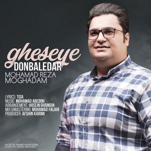 Mohammadreza Moghaddam – Gheseye Donbaledar