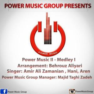 Power Music – Medley 1