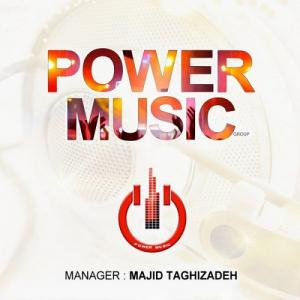 Power Music – Party 2