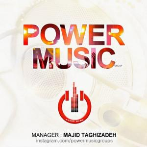 Power Music – Party 5