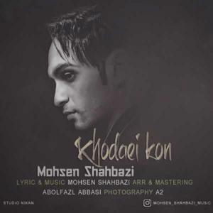 Mohsen Shahbazi – Khodaei Kon