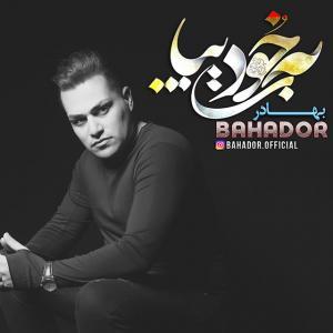 Bahador – Be Khodet Biya