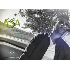Asa – Asheghooneh