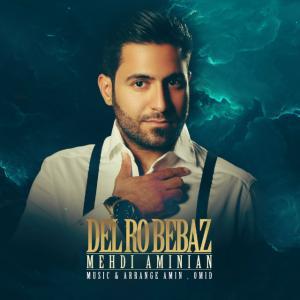 Mehdi Aminian – Delroo Bebaz