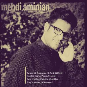 Mehdi Aminian – Zanjir Eshgh