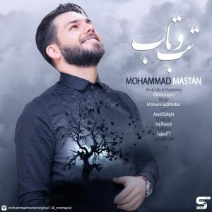 Mohammad Mastan – Tabo Tab