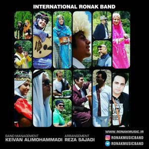 Ronak Band – Ronak Novin