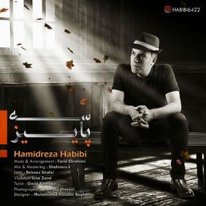 Hamidreza Habibi – Se Paeiz