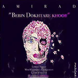 Amirad – Bebin Dokhtare Khoob