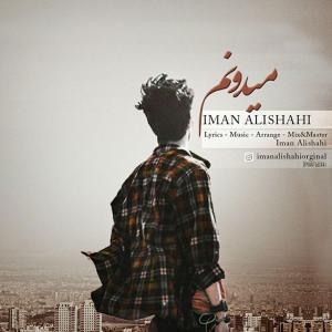 Iman Alishahi – Midoonam