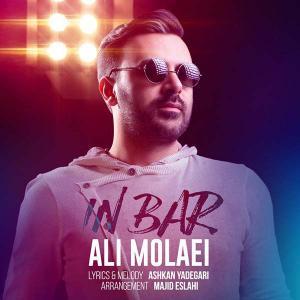 Ali Molaei – In Bar