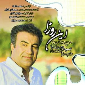 Hamid Pirooznia – In Rooza