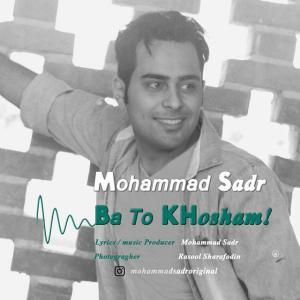 Mohammad Sadr – Ba To Khosham