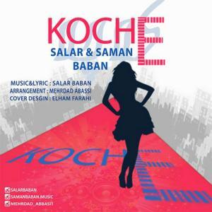 Salar – Kooche (Ft Saman Baban)