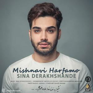 Sina Derakhshande – Mishnavi Harfamo
