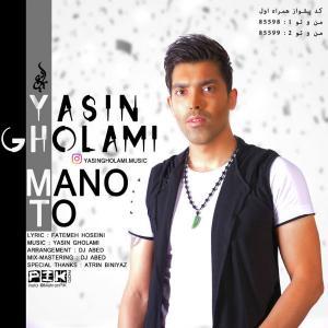 Yasin Gholami – Mano To