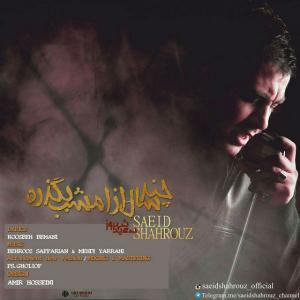 Saeid Shahrouz – Chand Saal Az Emshab (New Version)