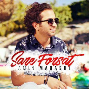 Amin Marashi – Sare Forsat