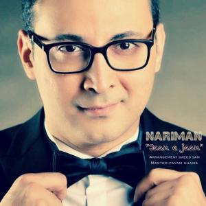 Nariman – Jaan e Jaan