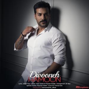 Hamoon – Divooneh