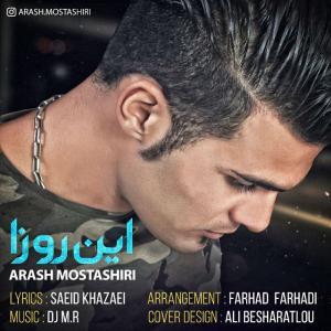 Arash Mostashiri – In Rooza
