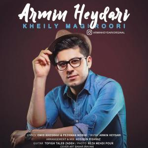 Armin Heydari – Kheily Maghroori