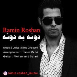 Ramin Roshan – Done Be Done