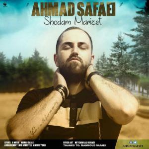 Ahmad Safaei – Shodam Marizet