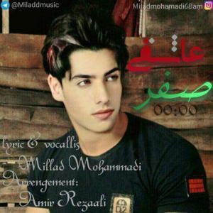 Milad Mohammadi – Sefre Asheghi