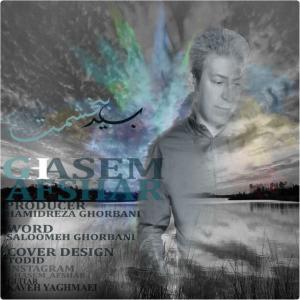 Ghasem Afshar – Bayad Bebakhshamet