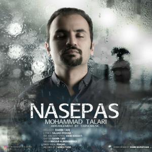 Mohammad Talari – Nasepas