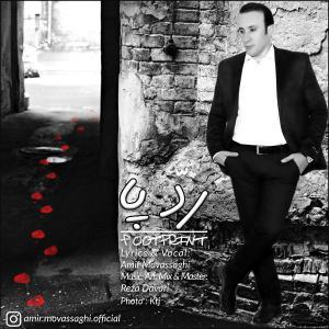 Amir Movassaghi – Radde Pa