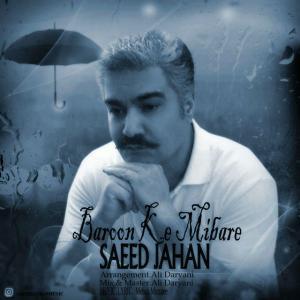 Saeed Jahan – Baroon Ke Mibare