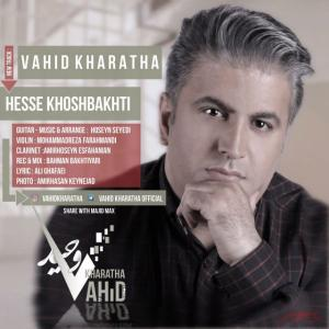 Vahid Kharatha – Hesse Khoshbakhti