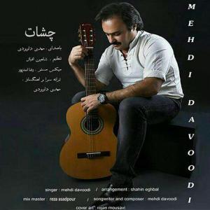Mehdi Davoodi – Cheshat