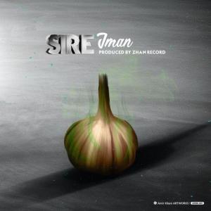Iman – Sire