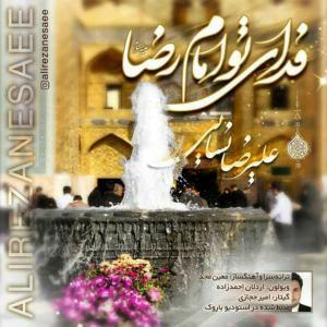Alireza Nesaee – Fadaye To Emam Reza