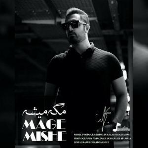 Behzad Parsaee – Mage Mishe