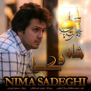 Nima Sadeghi – Shaho Geda