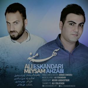 Ali Eskandari – Sahme Mane (Ft Meysam Ahzabi)