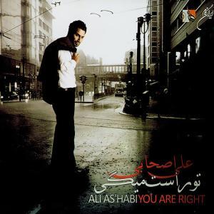 Ali Ashabi – To Rast Migi