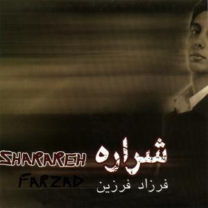 Farzad Farzin – Sharareh