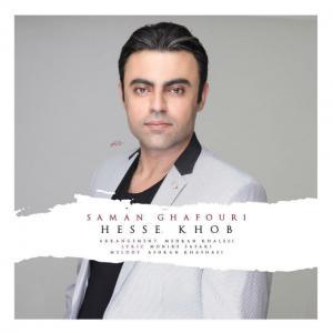 Saman Ghafouri – Hesse Khob