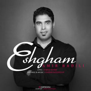 Amir Badili – Eshgham